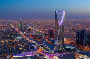 BIOSME Saudi Arabia